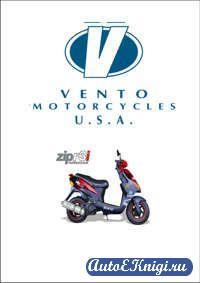 Скутер VENTO Zip R3I
