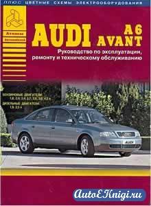 Audi A6 / Avant c 1997г. выпуска. Руководство по эксплуатации, ремонту и техническому обслуживанию