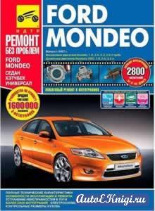 Ford Mondeo с 2007 года выпуска. Руководство по эксплуатации, техническому обслуживанию и ремонту