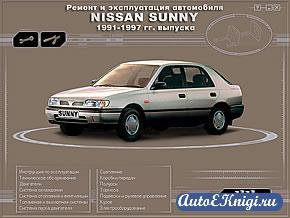 Nissan Sunny 1991-1997 годов выпуска. Ремонт и эксплуатация автомобиля