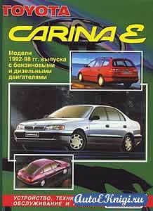 Toyota Carina E 1992-1998 годов выпуска. Устройство, техническое обслуживание и ремонт