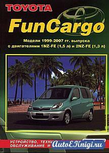 Toyota FunCargo 1999-2007 годов выпуска. Устройство, техническое обслуживание и ремонт